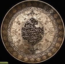 هنر قلمزنی در دوره اسلامی