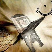 چگونه قرآن را حفظ کنیم؟