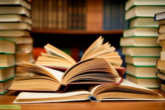 کتابهای واقعی بخوانید.