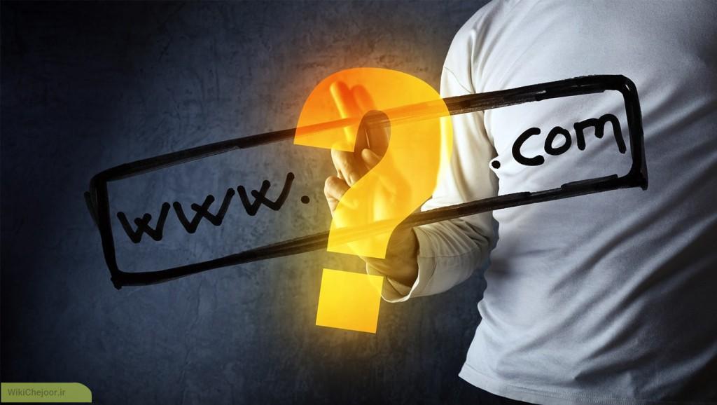چگونه یک نام مناسب برای وب سایت خود انتخاب کنیم؟