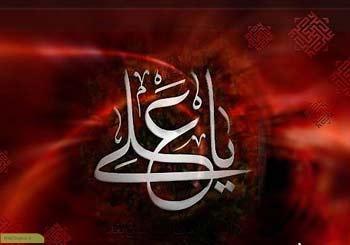 چگونه مخالفان در برابر اصلاحات سیاسی دوران خلافت امام علی(ع) موضع گرفتند؟(بخش دوم)