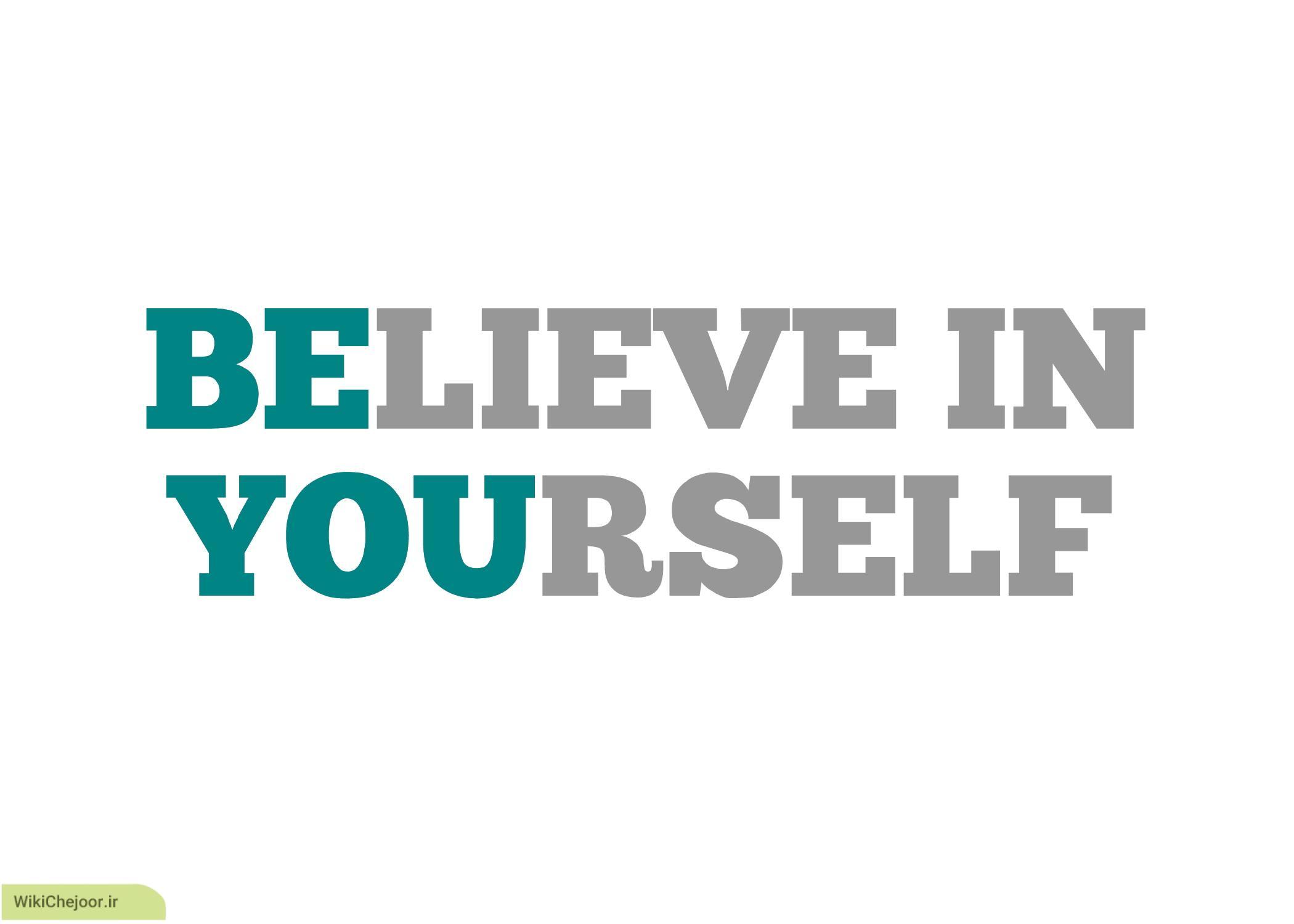 چطور یک ورود مطمئن و با اعتماد به نفس به محیط کارمان داشته باشیم؟