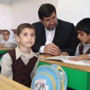 چگونه یک فرد معلم کودکان استثنائی می شود ؟
