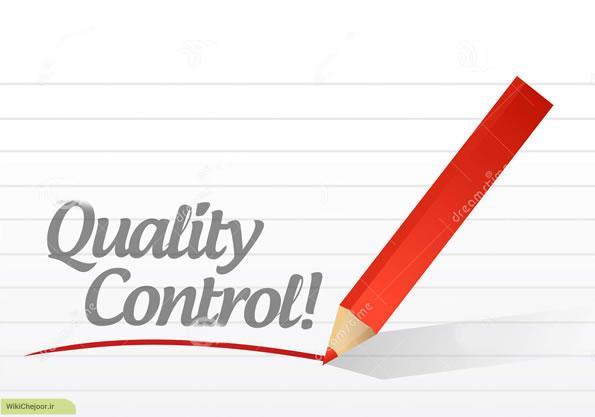 وظایف کارشناس کنترل کیفیت (مشترک در همه صنایع)