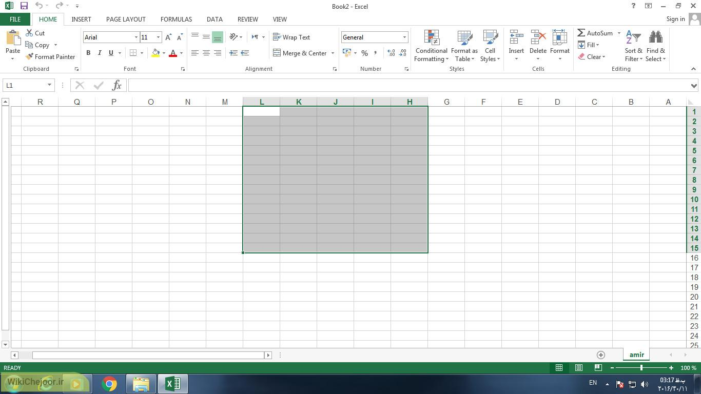 چگونه در Excel جدول ایجاد کنیم؟