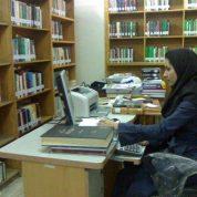 چگونه یک کتابدار بشویم ؟