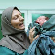 چگونه می توان یک ماما شد ؟