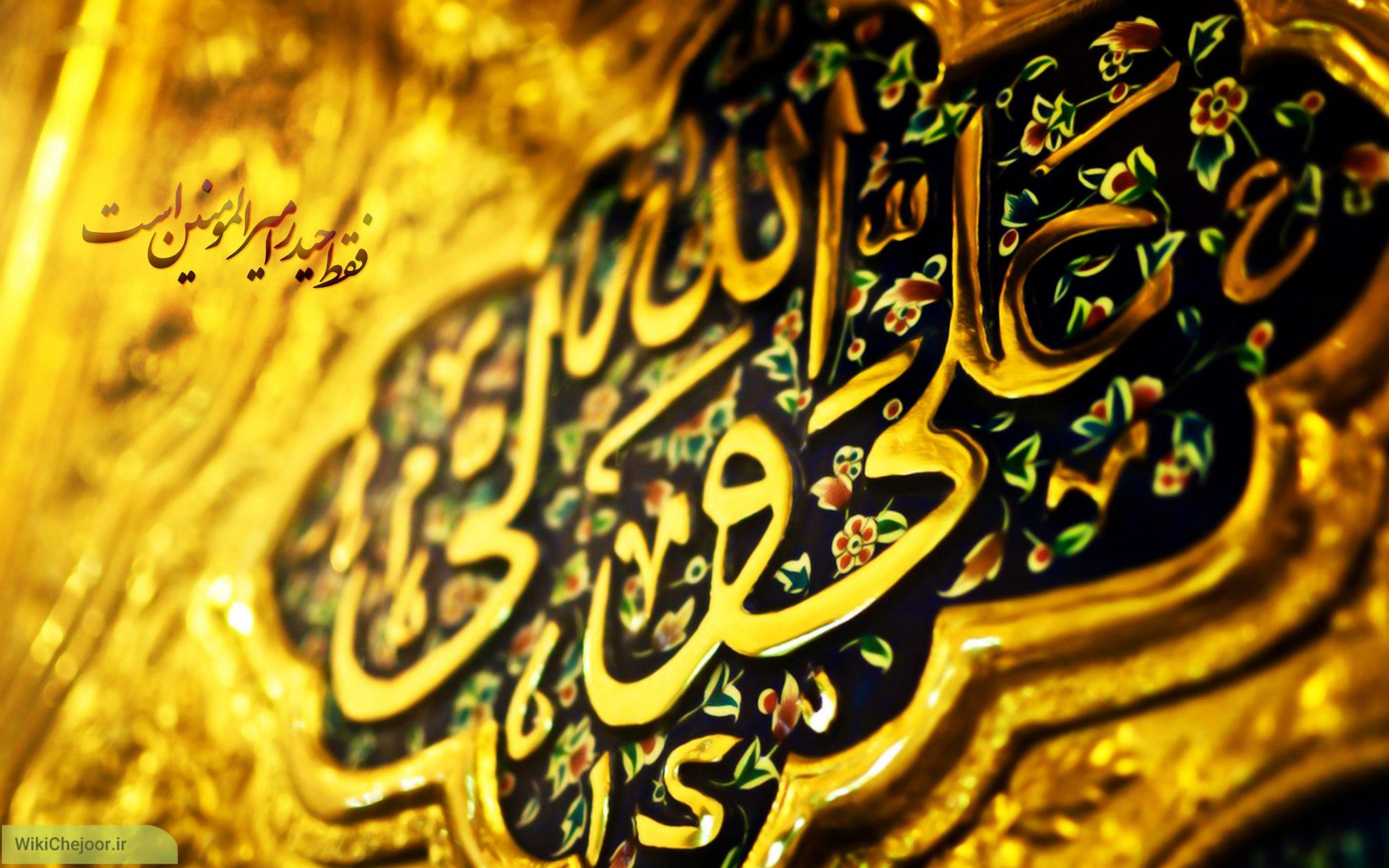 چگونه حضرت علی (ع) در هجرت پیامبر نقش داشتند؟