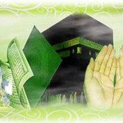 چگونه حضرت اسماعیل به دنیا آمد؟آیا هاجر ع واقعا مادر ایشان است؟