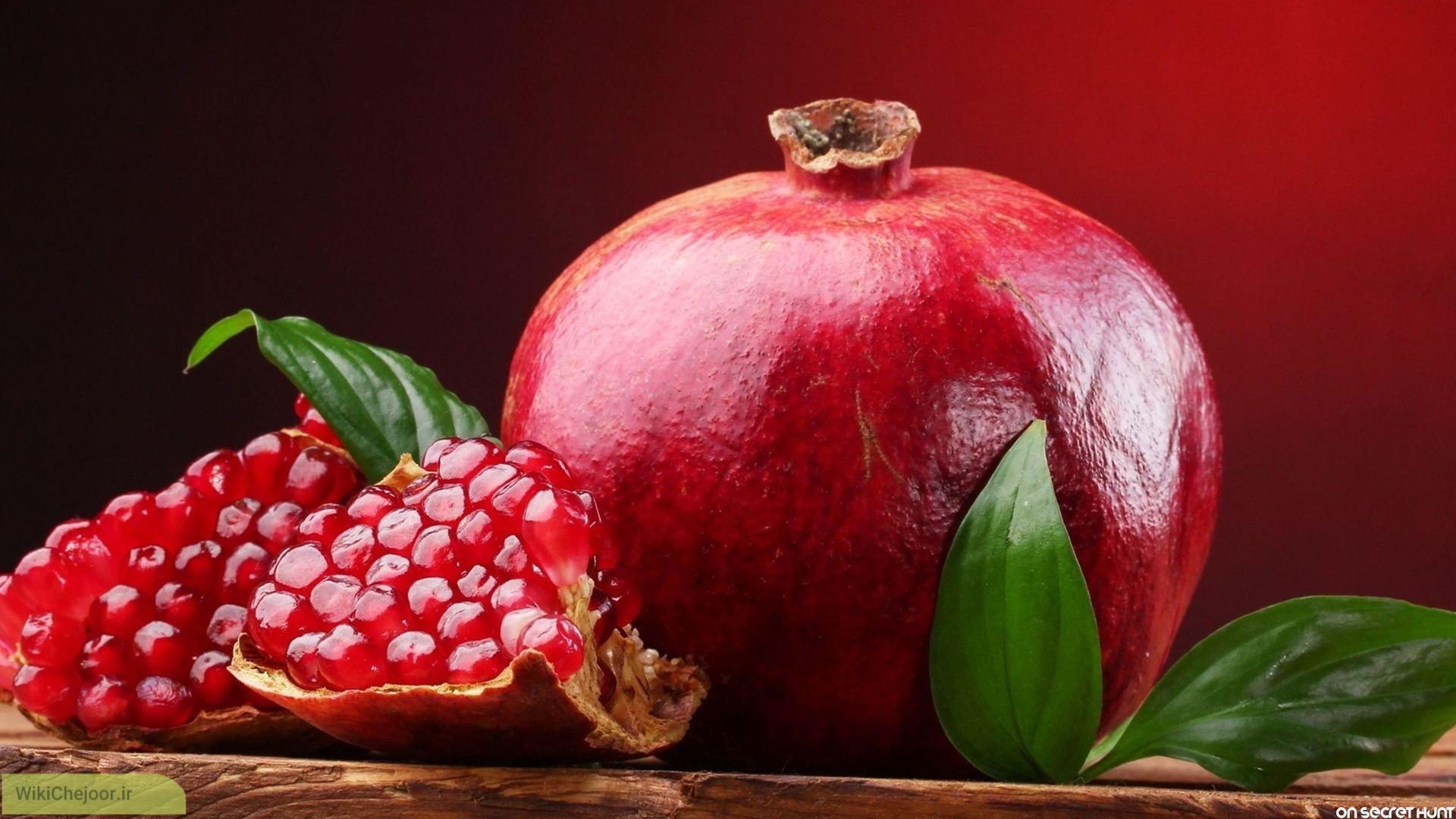 چگونه انار باعث زیبایی پوست میشود؟