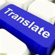 چگونه می توانیم مترجم بشویم ؟