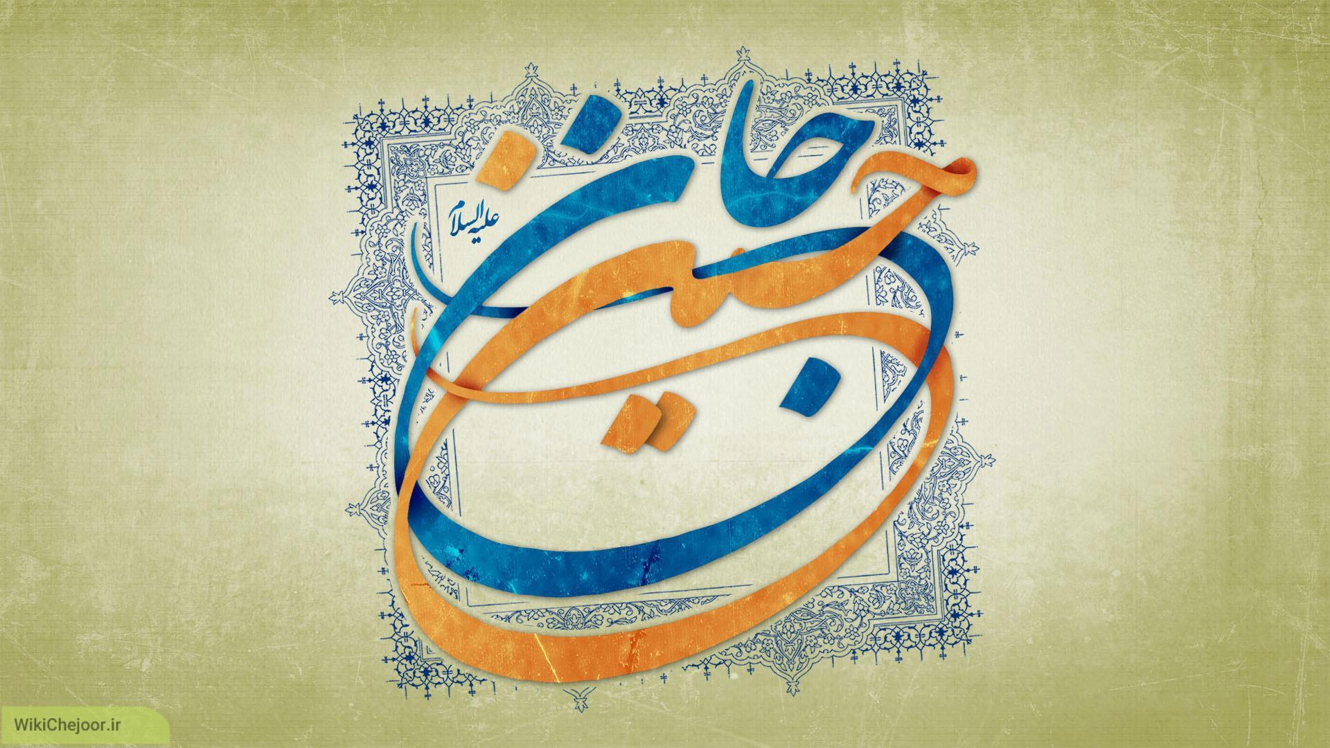 خطبه ی امام حسین(ع) در برابر علمای اسلام و صحابی معروف پیامبر(ص) در منا