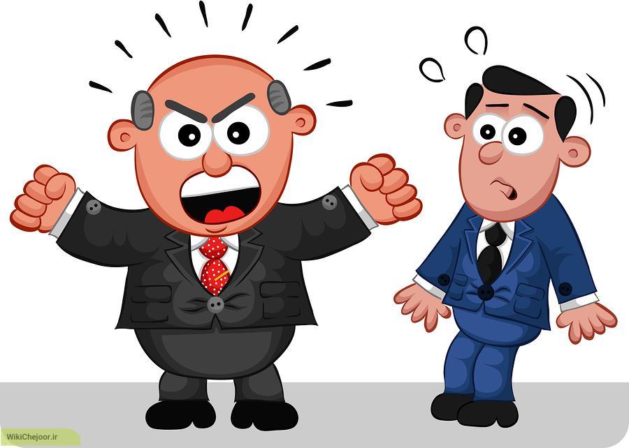 چگونه با یک رییس بدقلق کنار بیاییم؟ (قسمت دوم)