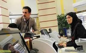 مزایا و معایب شغل کارمند بانک