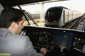 وظایف راننده قطار