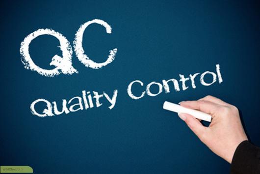 چگونه کارشناس کنترل کیفیت شوم؟