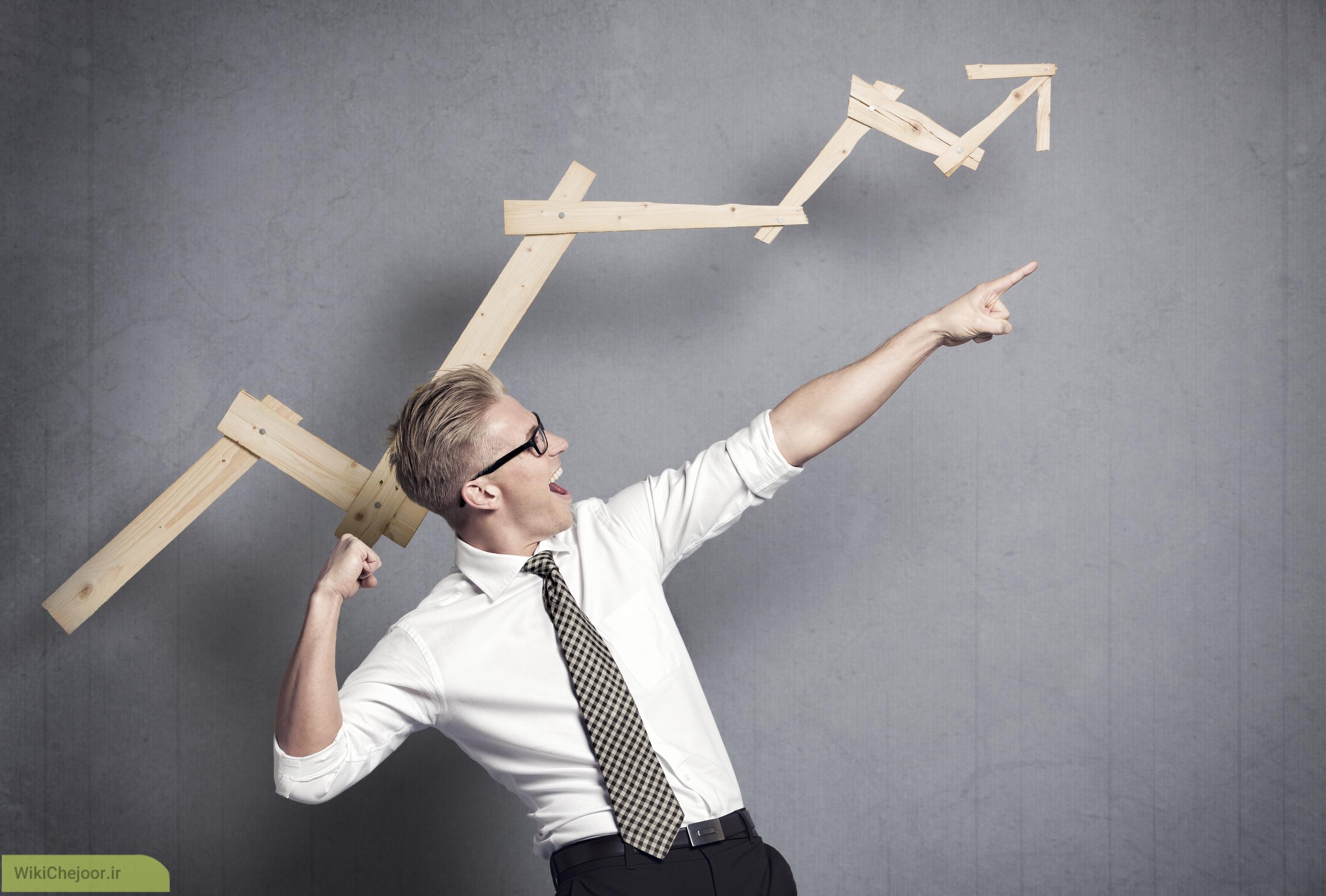 چگونه در کسب و کار خود موفق شویم؟