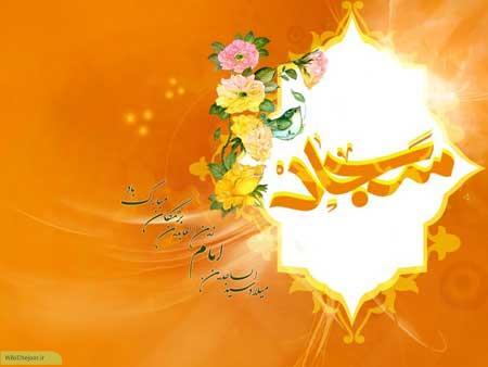 چگونه امام سجاد (ع) دوران کودک و نوجوانی را به سر رساند؟