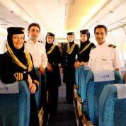 چگونه می توانیم مهماندار هواپیما بشویم ؟