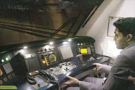وظایف راننده مترو