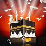 چگونه امام حسین (ع) درروز عرفه سخن میگوید؟
