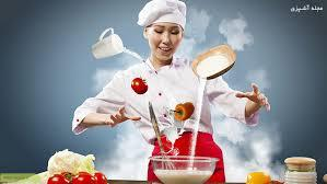 معرفی شغل آشپز