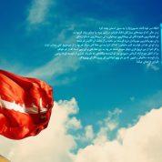 چگونه امام حسین (ع) در روز عرفه سخن میگوید؟