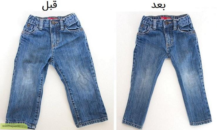 how-to-turn-regular-jeans-into-skinny-jeans-2