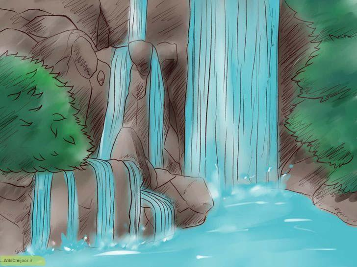 چگونه آبشار رسم کنیم؟؟