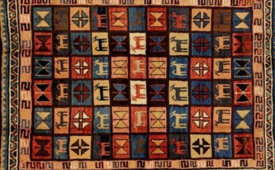 چگونه با هنر گپه بافی و تاریخچه آن آشنا شویم؟؟