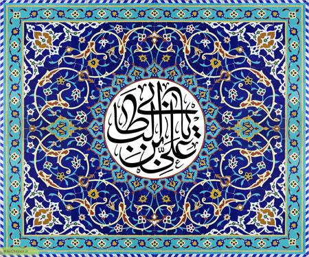 کاشيکاری اسلامی