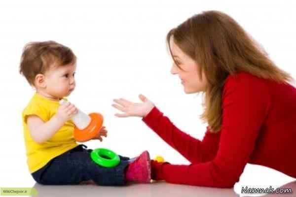 چگونه کودکان خود را قبل از دبستان تربیت کنیم؟