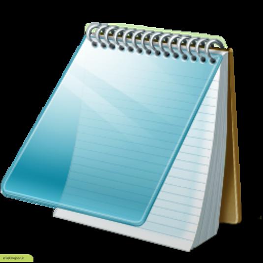 چگونه در Notepad ساعت بسازیم؟