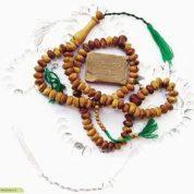 چگونه بر اساس کتاب دستور نماز خواندن به کیفیت نماز پی ببریم؟
