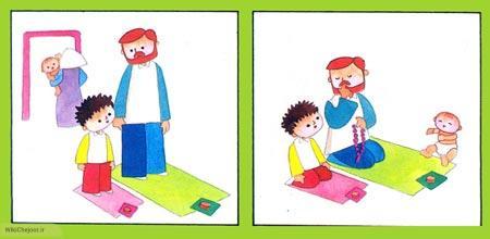 نماز والدین