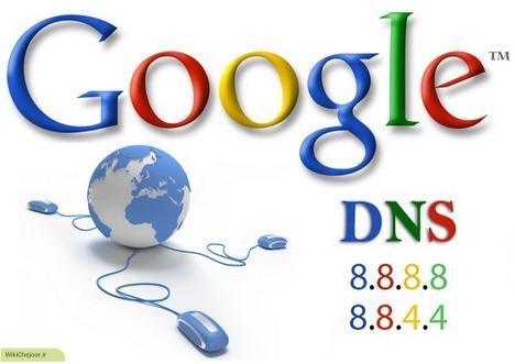 چگونه DNS ویندوز خود را تغیر دهیم