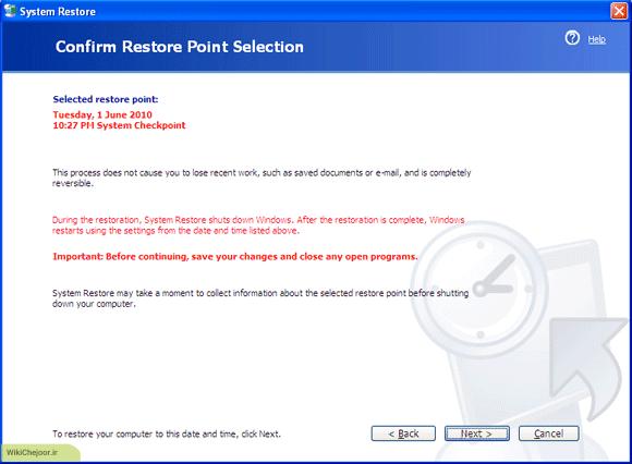 چگونه به تنظیمات اولیه سیستم برگردیم