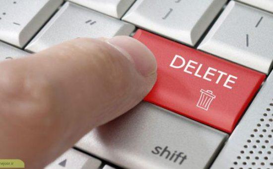 چگونه فایل های موقت و خام کامپیوتر را حذف کنیم