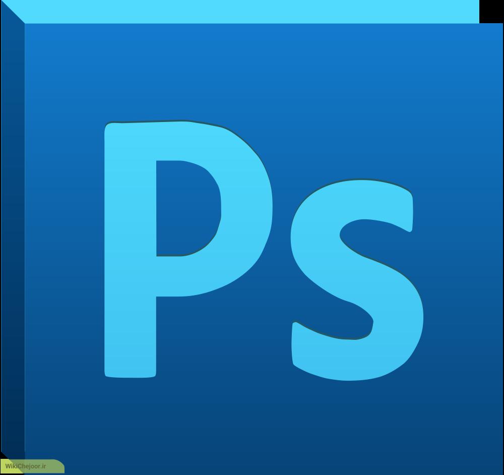 چگونه در فتوشاپ تصاویر ترکیبی ایجاد کنیم؟
