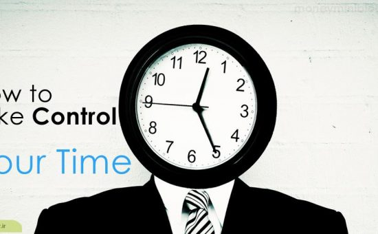 چگونه چارچوب وقت خود را کنترل کنیم؟؟؟ قسمت دوم