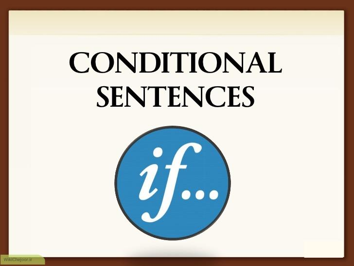 شرطی نوع اول - conditional type 1