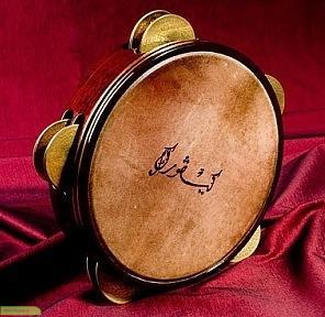چگونه با ساز RIQ (به عربی رق) آشنا شویم؟