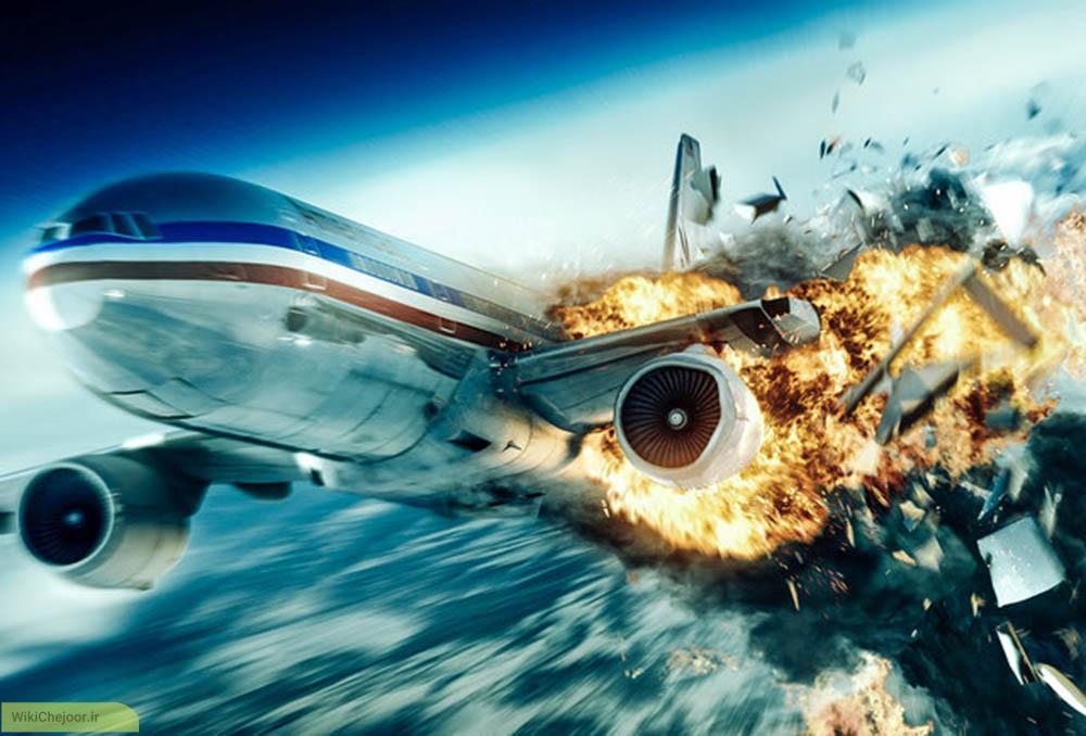 چگونه در یک فرود اضطراری هواپیما ایمن بمانیم؟