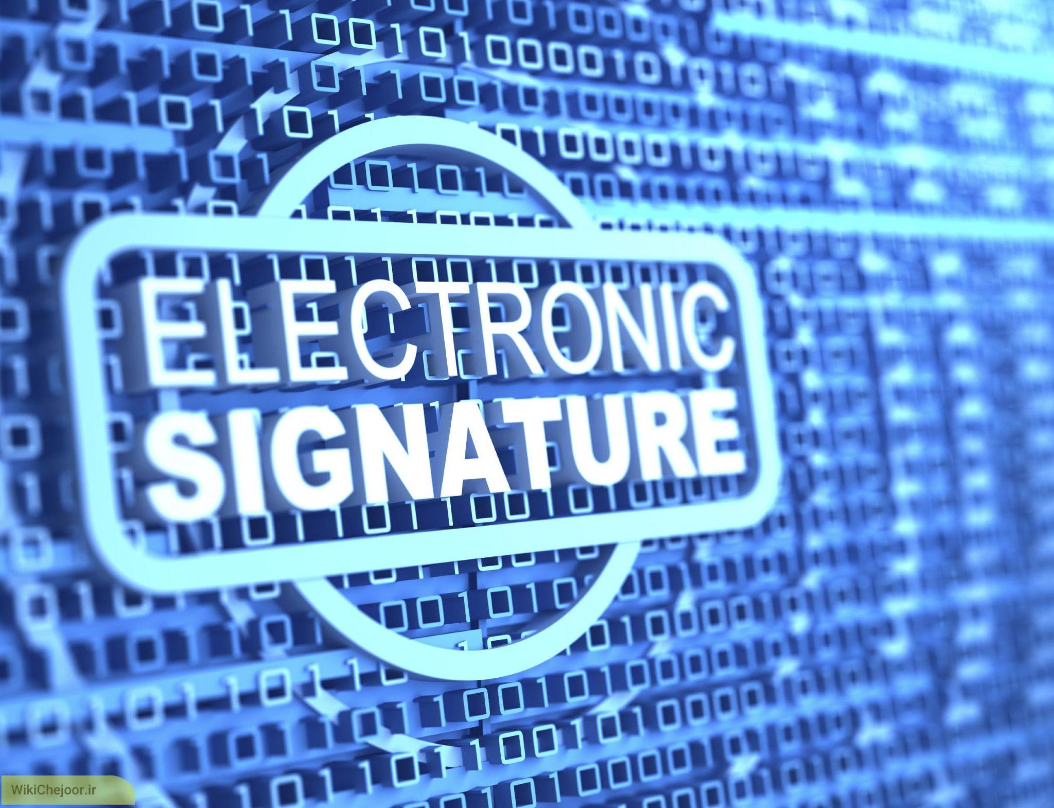چگونه امنیت پول الکترونیک تامین می شود؟(۲)