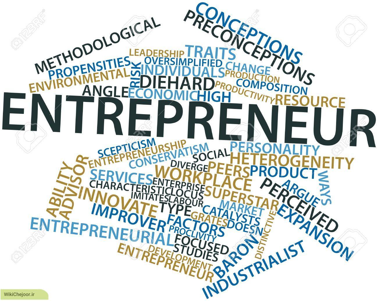 چگونه به نقش کارآفرینان در توسعه تجارت و تکنولوژی پی ببریم؟