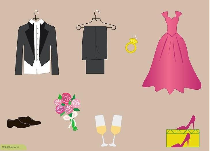 مراحل ازدواج دو شخص