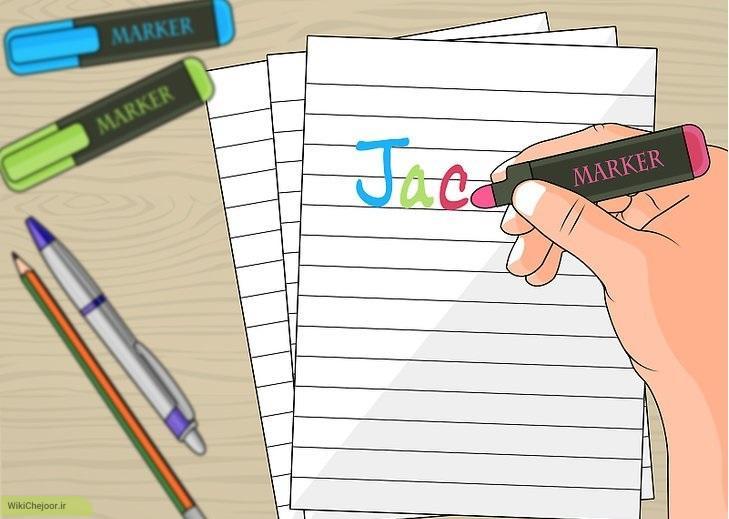 نوشتن نام با استفاده از شاخص