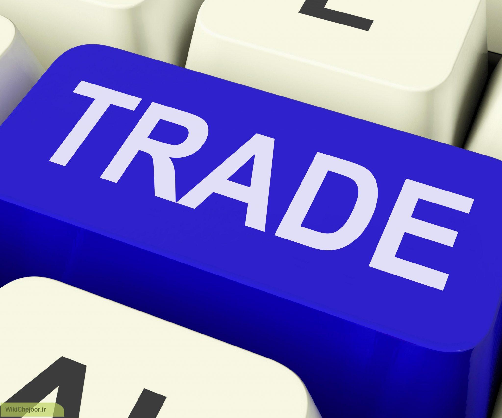 تجارت الکترونیک وسنتی