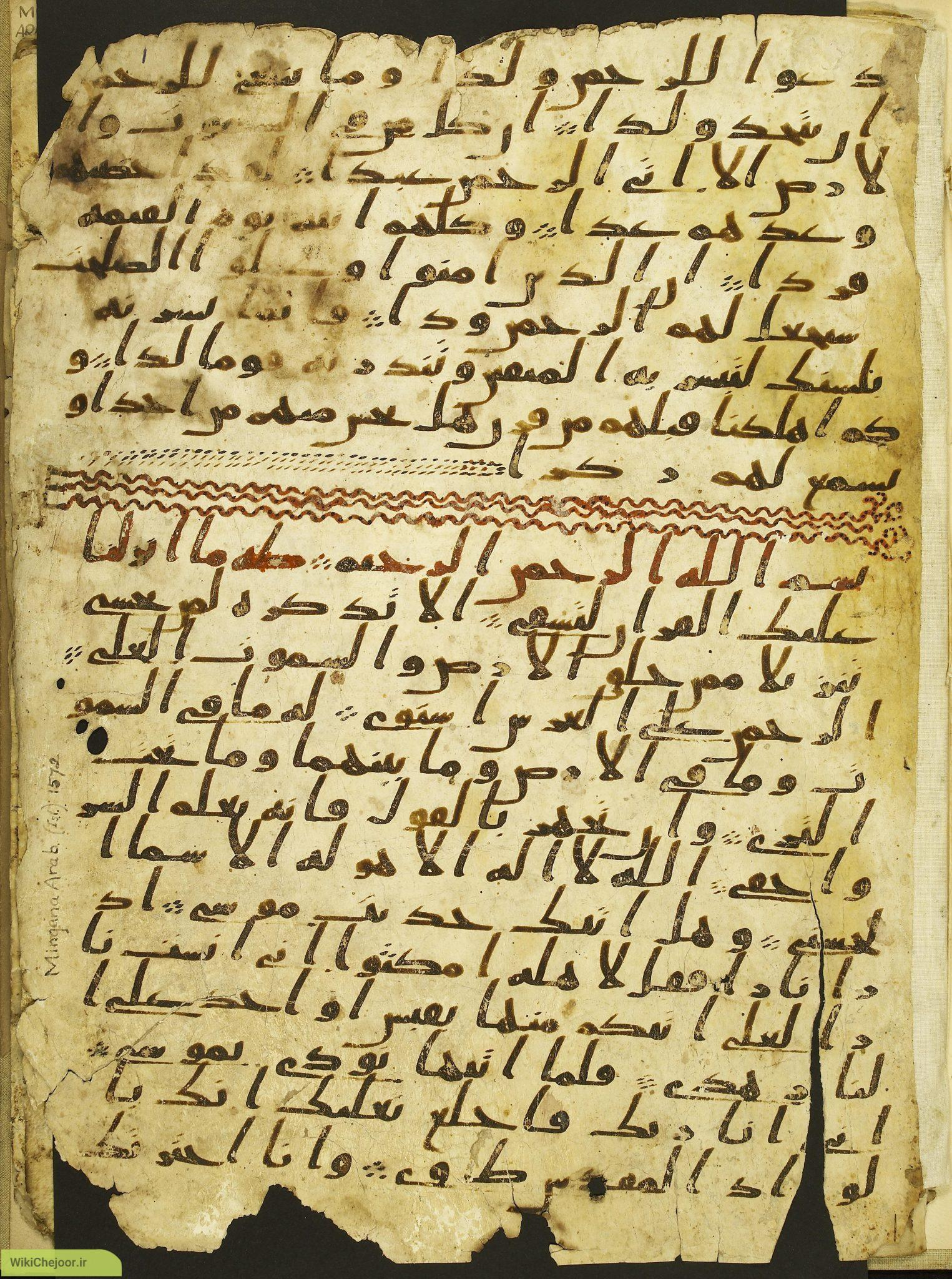چگونه با تاریخ اسلام آشناشویم ؟(بخش ۲)