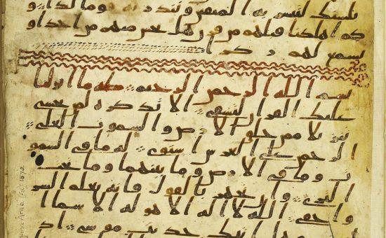 چگونه با تاریخ اسلام آشناشویم ؟(بخش ۱)